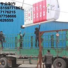 供应瓦店村专业生产制作加油站立柱灯箱批发
