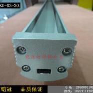 供应led洗墙灯外壳36W外置电源led洗墙灯外壳KG-03-20