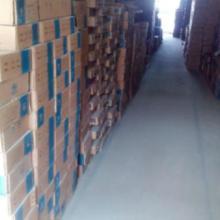 供应莱山金桥焊材厂家直销,莱山金桥焊材批发商,莱山金桥焊材哪家好图片