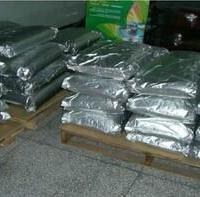 供应用于洁具|食品|后处理的有机环保高品质微米级竹炭浆料