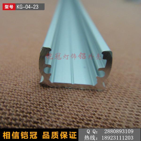 供应 led硬灯条外壳u型铝槽