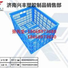 供应吉林塑料周转筐 塑料周转箱生产厂家 生产一站式服务 品质保证 塑料周转箱厂家批发