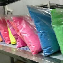 供应水油通用荧光颜料,色彩鲜艳易分散可同时使用于水油两性方面材料