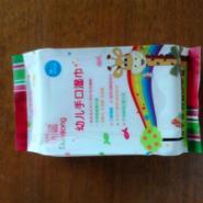 湿巾厂家供应10片20片婴儿湿巾定做图片