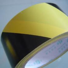 供应警示胶带 重庆警示胶带批发,重庆优质警示胶带供应商批发