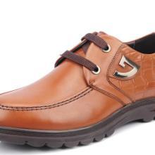 供应男鞋商务休闲男鞋 正装鞋 主要生产中高档皮鞋 OEM贴牌生产 现货批发