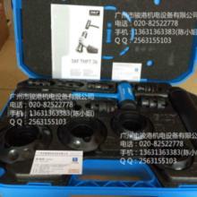 SKF轴承安装工具套件TMFT36