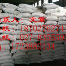 供应柠檬酸钾生产厂家