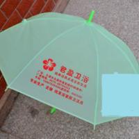 供应伞雨伞昆明广告伞(折伞,边走边做广告(印字定做)