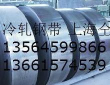 供应宝钢高强度冷轧结构钢HC340LA2.0