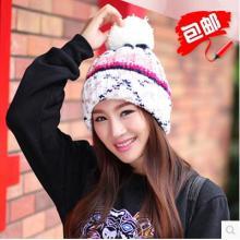 供应韩版毛线针织帽冬天也温暖批发