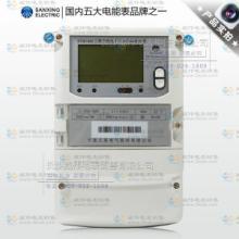 供应三星DTSD188S电能表DTSD188S三相电表DTSD188S宁波三星三相电能表