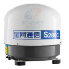 供应星网通信S280C船用电视天线船载车载移动设备场强52dBW批发