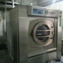 供应二手100-150公斤工业洗涤设备