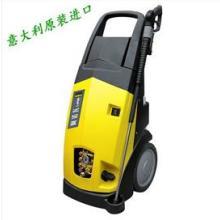 供应M1211LP冷水高压清洗机/电动高压清洗机/洗车/洗地/超高压清洗机