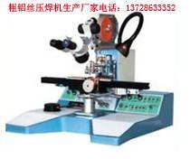 供应超声波粗铝丝焊线机/汽车传感器焊线机/绑定机HS-8510型超声波硅铝丝焊线机批发