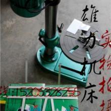供应 LT-13LT-25台钻小型台钻价格批发