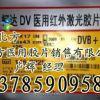 供应柯达DVB医用胶片