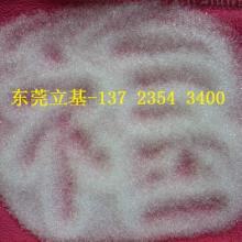 供应印花胶珠,韩国胶珠,圆胶珠,印花胶珠批发