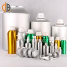 供应广东铝瓶生产厂家直销广东铝瓶生产厂家