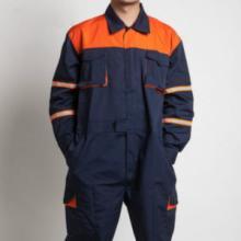 供应郑州工作服服装厂家定做全棉连体批发