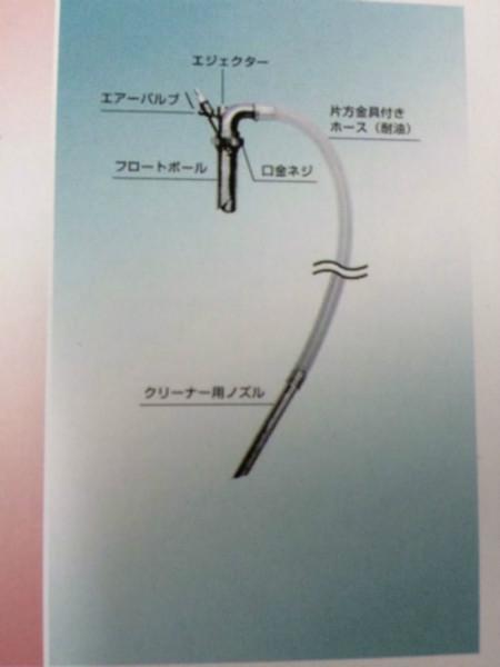 日本百乐威Q型桶泵油桶泵吸入销售