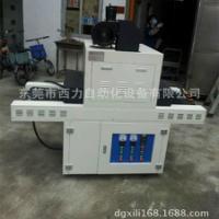 供应佛山小型UV机,佛山小型UV机厂家批发,佛山小型UV机印刷专用固化机