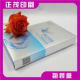 供应香味卡盒特色生产香味印刷专业定制品牌香味包装盒香味包装卡盒