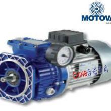 供应TXF010变速机MOTOVARIO