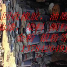 供应阿克苏油漆营口回收库存阿克苏油漆批发