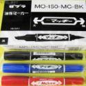 供应斑马双头笔/ZEBRA油性笔/M-150记号笔