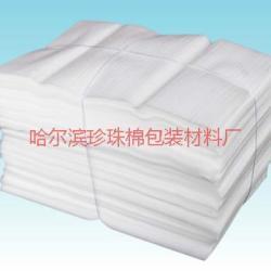 供应珍珠棉卷材珍珠棉片材气泡膜袋