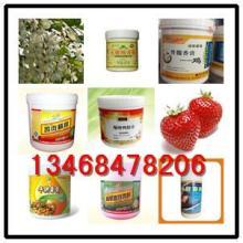 供应茴香精油生产厂家