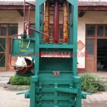 供应山东棉花打包机、服装打包机