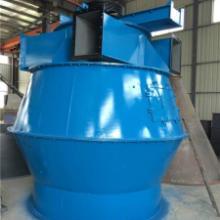供应RDL系列涡流选粉分级机