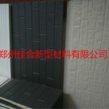 供应金属雕花板外墙体装饰保温板