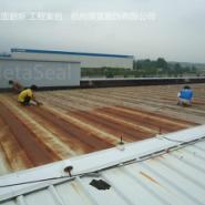 屋面维修方案图片