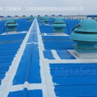 供应常熟防水涂料,常熟防水涂料厂家,常熟金属屋面防水涂料。