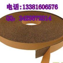供应软木橡胶带应