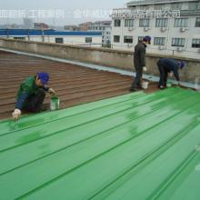 供应水性防腐涂料,水性防腐翻新涂料,金属屋面防腐涂料,钢结构屋面防腐涂料,