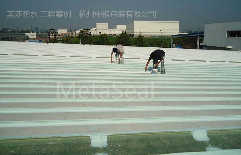 供应钢结构屋面防水,5-10年承保,首选美莎防水,许多世界500强企业都在用