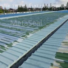 供應天溝清理,專業天溝疏通,上海天溝防水方案施工 屋面天溝防水清理圖片