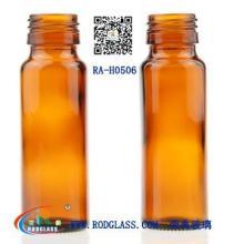 供应50ML棕色口服液瓶