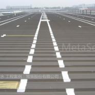 屋面漏水处理方法图片