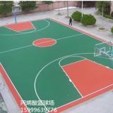 供应深圳宝安丙烯酸篮球场施工  运动场地铺设
