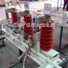 供应JN12高压接地开关/JN12高压接地开关生产厂家