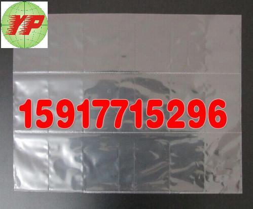 供应PP卡片袋/九格卡片袋/十八格卡片袋