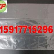 PP卡片袋/九格卡片袋/十八格卡片袋图片