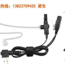 供应厂家供应对讲机耳机AC-4035