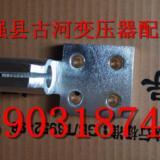 供应导电杆接线柱接线端子佛手